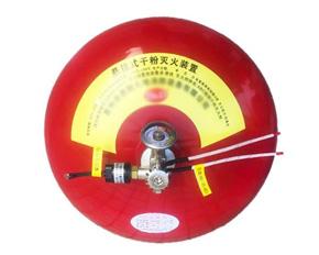 悬挂式自动灭火装置