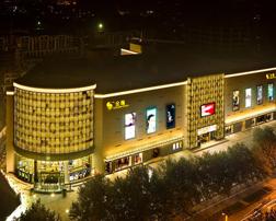 淮安金鹰国际购物中心