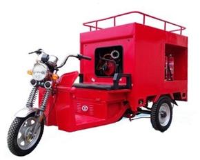 消防三轮车