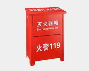 灭火器箱(4x2)